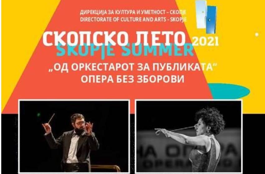 """Отворање на """"Скопско лето""""  со операта без зборови  """"Од оркестарот за публиката"""""""