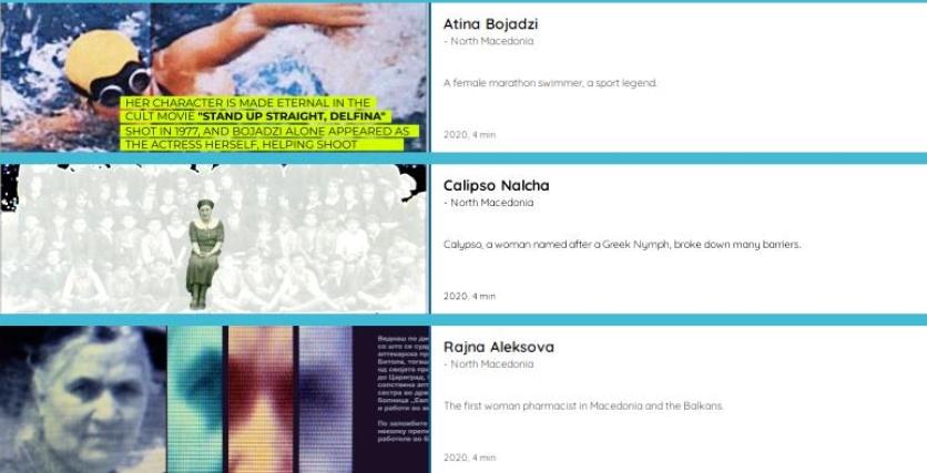 """Виртуелна промоција на македонската култура во Брисел за 2021: """"Неколку нијанси женски приказни"""""""