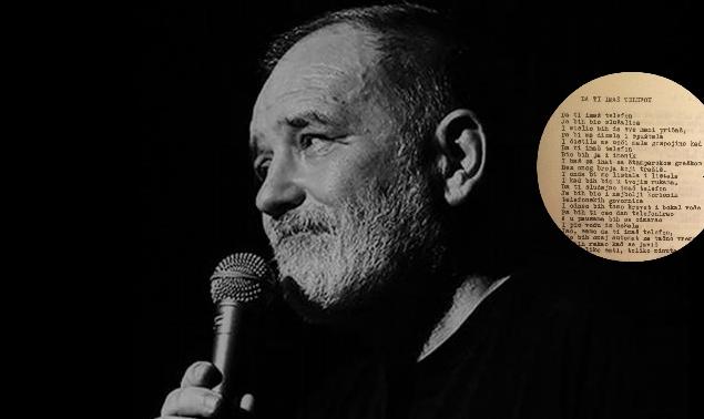 За прв пат во јавноста: Необјавени песни на Ѓорѓе Балашевиќ од средношколските денови (ФОТО)
