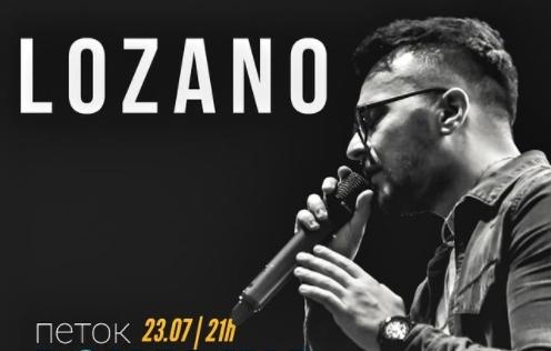 Влатко Лозаноски – Лозано со настап во Охрид, влезница бараат и гости од регионот