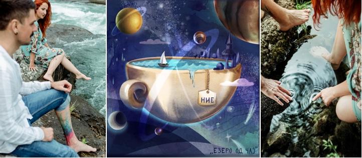 "Дуото ""Ние"" ве носат на музичка пловидба по -""Езеро од чај"" (ЛИРИК ВИДЕО)"