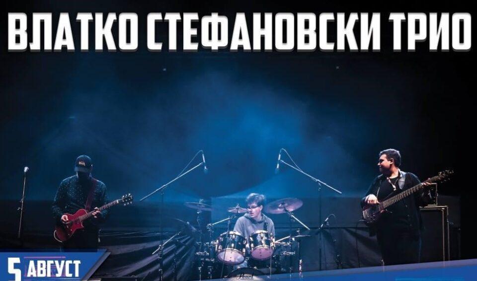"""На 5-ти август: Влатко Стефановски трио со концерт во """"Антички театар"""" во Охрид"""