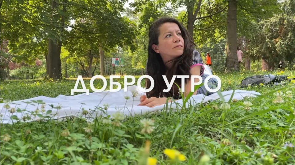 """Марија Каева со песна ви посакува – """"Добро утро"""" (ВИДЕО)"""