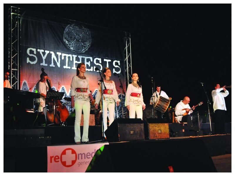 """Концерт на """"Синтезис"""" во чест на 61. """"Охридско лето"""""""
