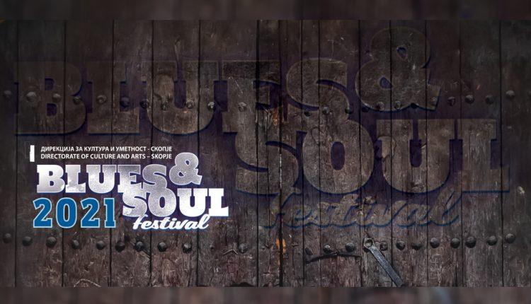 """На 18-ти септември:  """"Blues & Soul Festival"""" во Куршумли Ан"""