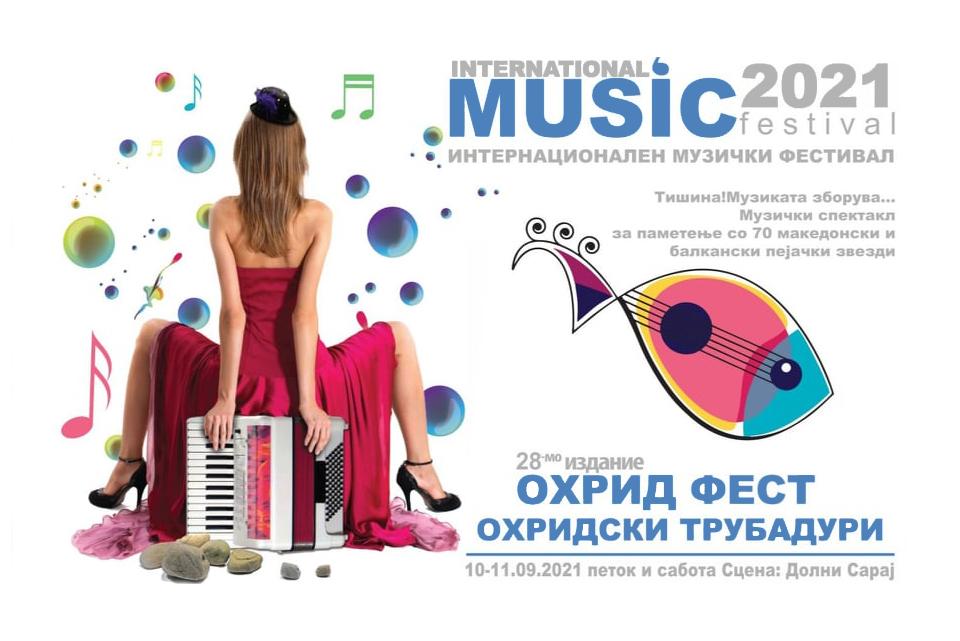 """На 10-ти и 11-ти септември: """"Охрид фест 2021"""""""
