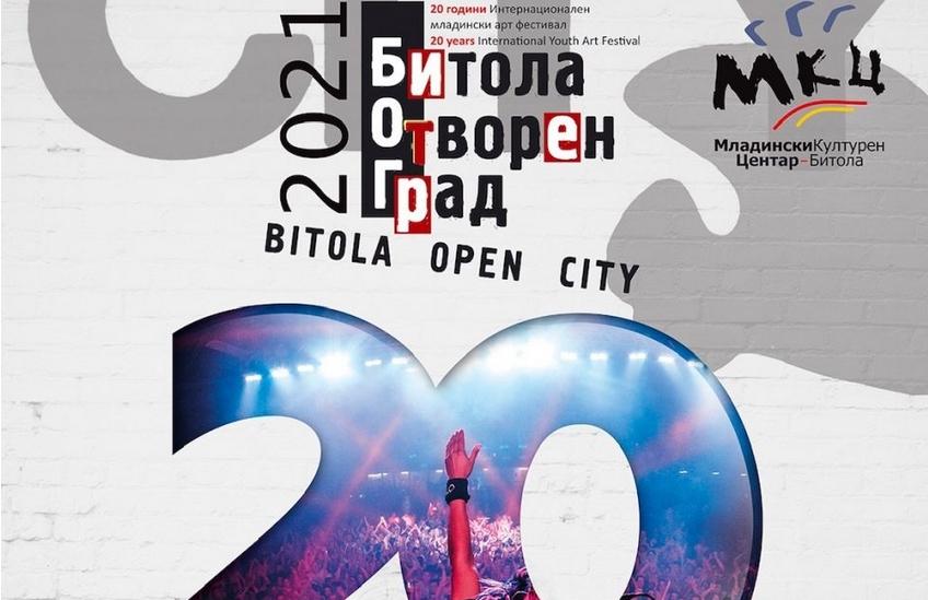 """20 години """"Битола отворен град"""""""