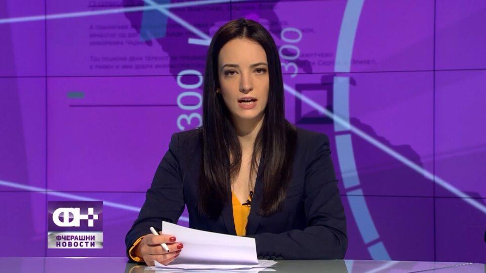 "Се породи Јована Аврамовска, водителката на ""Фчерашни"" и екс портпарол на Министерството за финансии (ФОТО)"