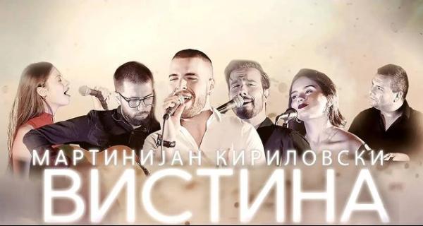 """Мартинијан Кириловски со награда на """"Макфест"""" ја овековечи својата – """"Вистина""""  (ВИДЕО)"""