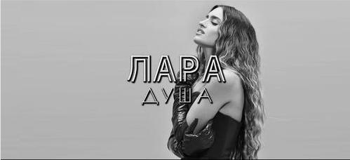 """Лара Иванова во магична изведба опиша како изгледа кога во љубовен неповрат заминува една – """"Душа"""" (ВИДЕО)"""
