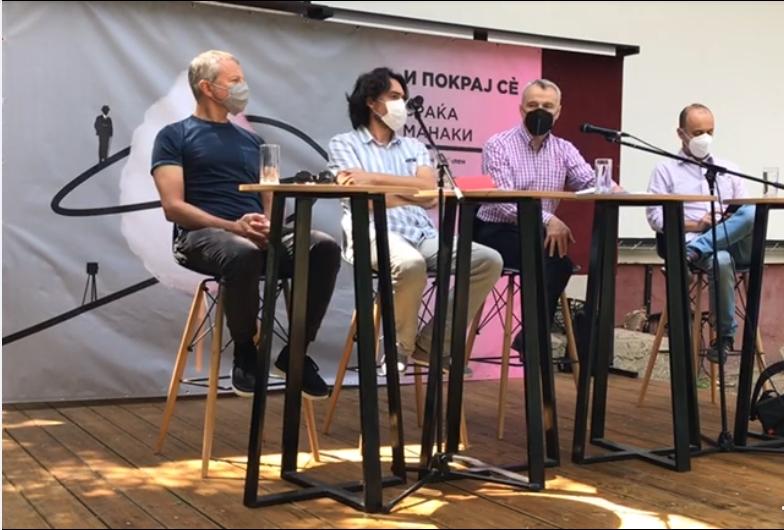 """Од 16 до 21 септември – најново издание на ИФФК """"Браќа Манаки"""", а фестивалот ќе биде хибриден"""