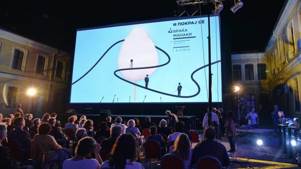 """Отврено 42. издание на Фестивалот на филмската камера """"Браќа Манаки"""" во Битола"""