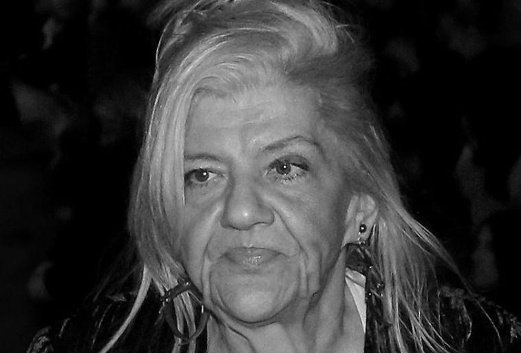 Почина Марина Туцаковиќ
