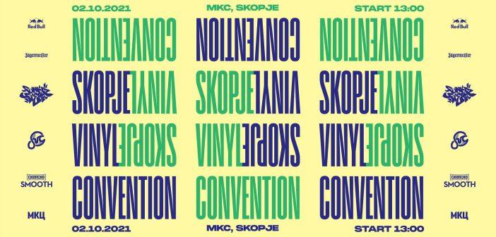 """Настан посветен на сите колекционери и љубители на винили – """"Skopje Vinyl Convention"""""""