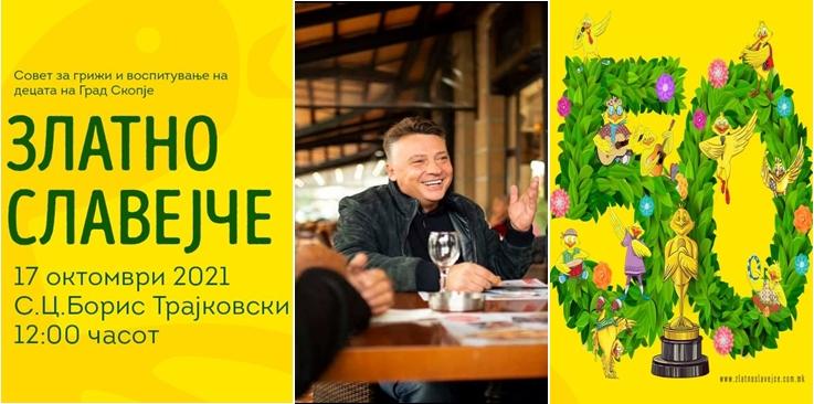 """На Шилегов ништо не му е свето, па ниту децата: Јубилејното 50-то """"Златно Славејче"""" поместено цел месец порано и """"случајно"""" ќе се одржи на денот на локалните избори, 17-ти октомври!"""
