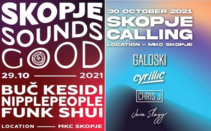 """Skopje Sounds Good"" и ""Skopje Calling"" на 29-ти и 30-ти октомври во МКЦ"