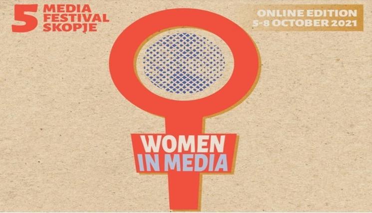 """""""Жените во медиумите"""" – тема на петтото издание на """"Медиумскиот фестивал – Скопје 2021"""""""