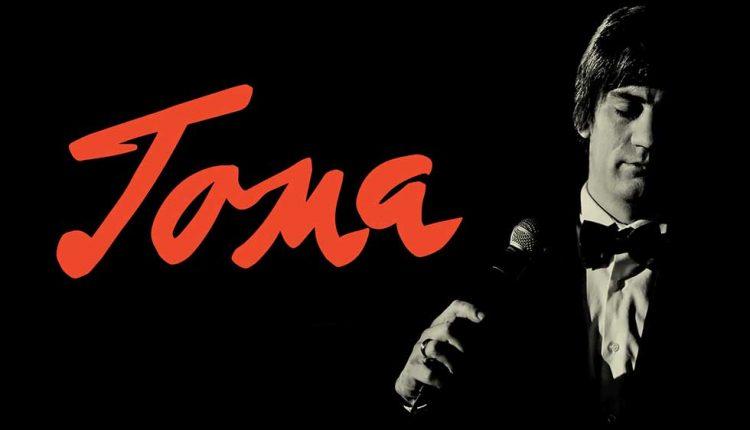 """Најзборуваниот филм на Балканот: """"Тома"""" доаѓа во македонските кино сали"""